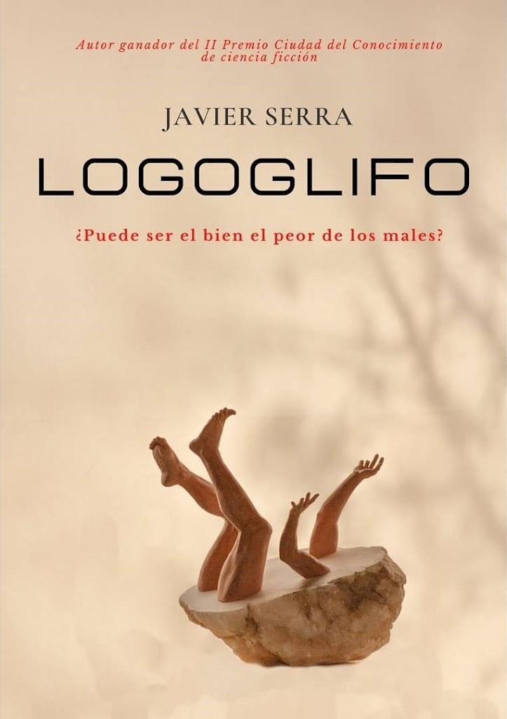 Logoglifo – Javier Serra