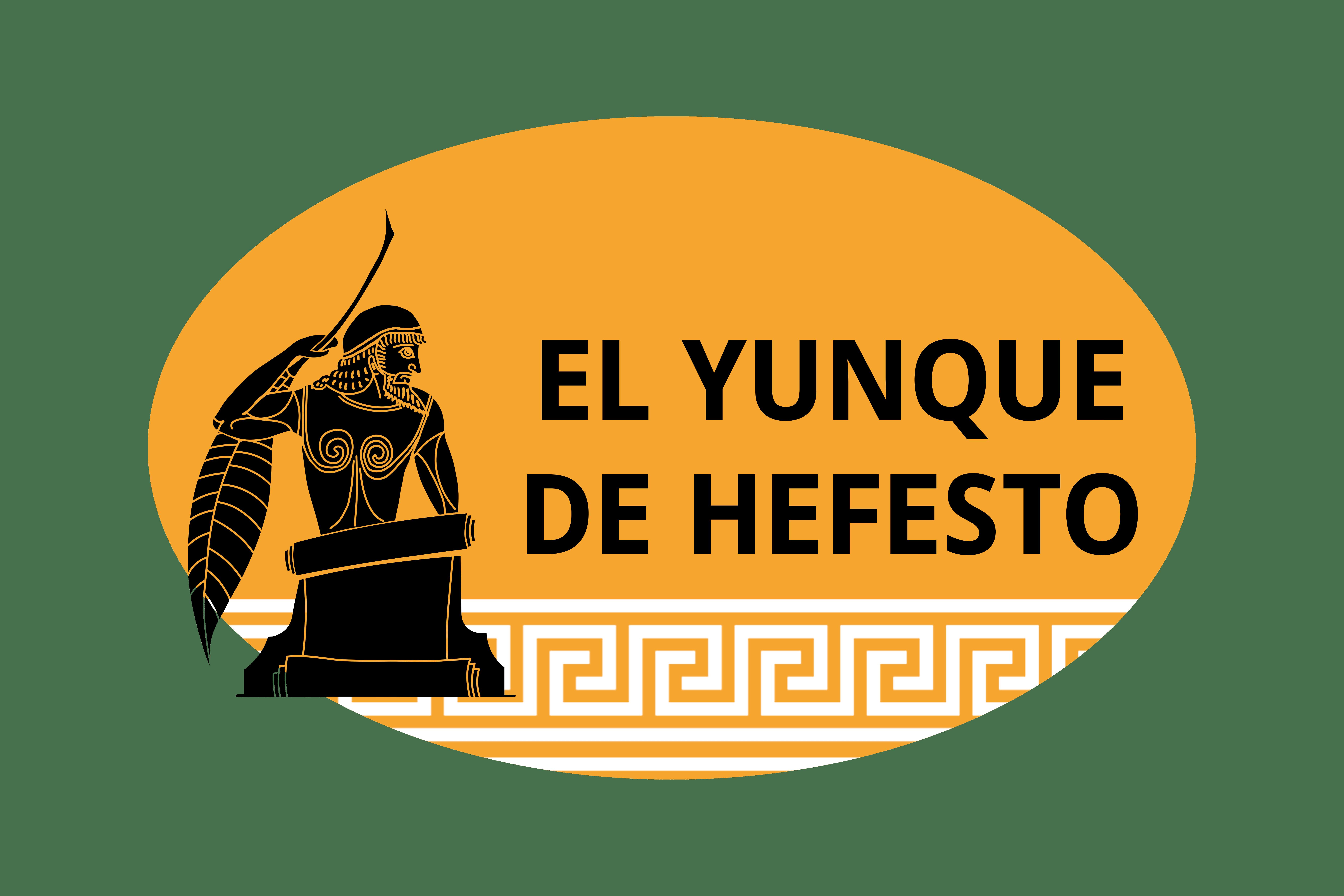 El Yunque de Hefesto
